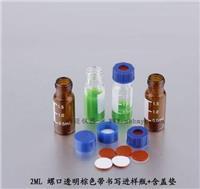 2ml透明螺纹口样品瓶(9-425透明样品瓶V3209E-1232) V3209E-1232