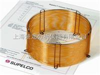 Supelco色谱科 VOCOL特殊用途气相毛细管色谱柱/专用柱