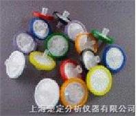 TROODY一次性水系针头式样品过滤器/水相针式滤器/聚醚砜(PES)