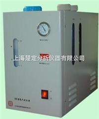 SHC-300高纯氢气发生器 SCH-300