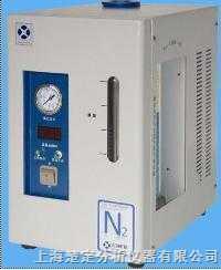 高纯氮气发生器|XYN-500氮气发生器 XYN-500