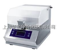 HBR-24生物样品均质器 HBR-24
