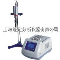 HUP-400A超声波细胞破碎仪 HUP-400A