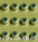 银色开孔铝盖(适用于20ml顶空钳口瓶) V3220-20G