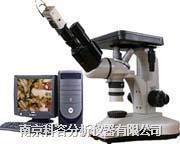 4XBD倒置金相显微镜 4XBD