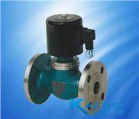 蒸汽液用电磁阀 ZQDF-Y型