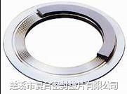 金属齿型垫片 FH-9204