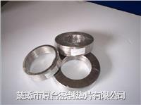 金属缠绕垫片-基本型 FH-9201