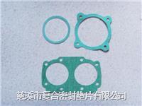 耐油石棉橡胶垫片 FH-0000