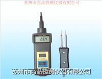 纸箱针式水分仪 MC-7806