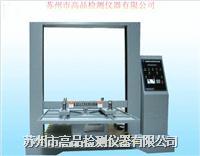 纸箱抗压测试仪器 GP-501