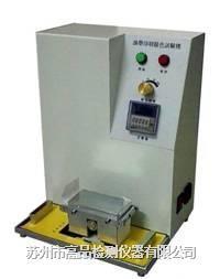 郑州彩盒耐磨试验机GP-507A,国标油墨脱色试验机生产厂家 GP-507A
