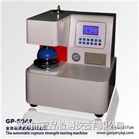 哪里有全自动包装抗压试验机GP-504A?价位多少? GP-504A