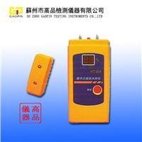 纸张水分测试仪 HT-904