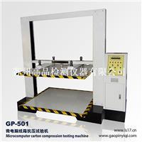 纸箱抗压试验机维修 GP-501