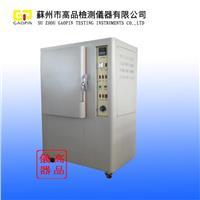 GP-7808环境可靠性试验设备--耐黄老化试验机 gp-7808