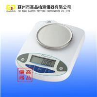 电子天平,天平,南京电子天平 GP-50001