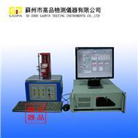 扬州插拔位移曲线仪,恒定拉力测试机,恒定压力测试仪 GP-S205