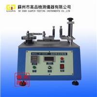经济实惠型插拔力试验机,嘉兴手机插拔试验机,卧式插拔试验机 GP-5800W