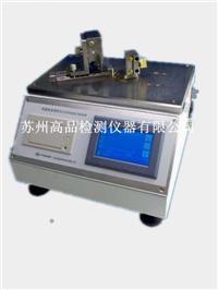 纸板挺度测定仪|纸板挺度测定仪厂家|纸板挺度测定仪厂价 GP-50A