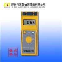 FD-G1水分仪,针式水分仪 FD-G1