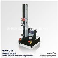 单柱式拉力试验机,可定制拉力试验机,阜阳薄膜剥离强度试验机 GP-6017