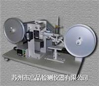 湖北RCA-7-IBB纸带耐磨试验机|手机检测仪器|纸带耐磨测试仪 RCA-7-IBB