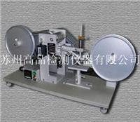 RCA-7-IBB纸带耐磨试验机,长沙手提电脑表层耐磨试验机 RCA-7-IBB