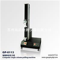 皮箱拉力试验机,皮箱检测仪器厂家,杭州皮箱拉力试验机 GP-6113