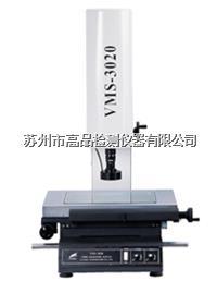 影像测量仪3020 VMS-3020