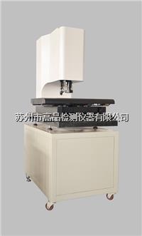 全自动CNC3020影像测量仪 CNC-3020