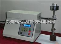 钢丝绒耐磨试验机 GP-5750