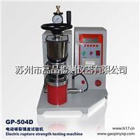 纸板破裂强度测试仪 GP-504D