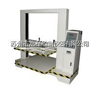 纸箱抗压强度测试机器 GP-501