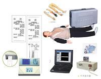 **智能心肺复苏模拟人(大屏幕液晶彩显、IC卡管理软件)