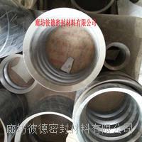 大型膨胀石墨环-开口膨胀石墨环