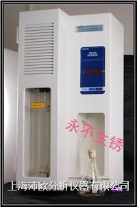 土壤阳离子交换量检测仪 SKD-300