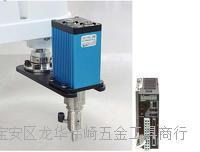 mountz美国蒙士机械转矩控制系统无刷电动螺丝刀SH030R010-E/VC