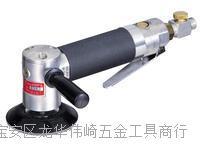 COMPACT康柏特非吸尘式打磨机450P-L