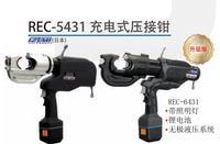 日本IZUMI充电式压接机REC-5431 REC-5431