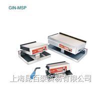 一体超薄正弦磁台 GIN-MSP