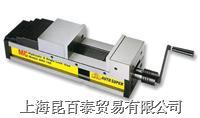 台湾产MC专用角固式精密油压虎钳 BHV系列虎钳