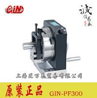 大型冲子成型器(单向) GIN-PF300