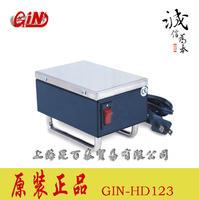 脱磁器 GIN-HD123