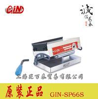 简式细目正弦磁台 GIN-SP66S