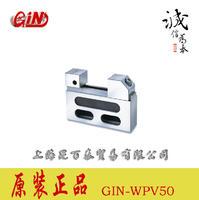 线切割万力 GIN-WPV50