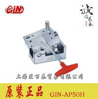 新型砂轮角度成型器 GIN-AP50H