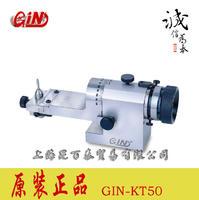 透视万能砂轮修整器 GIN-KT50