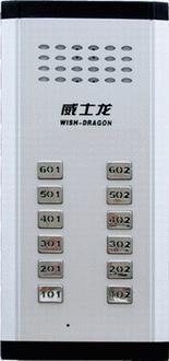 直按式非可视对讲主机 WDP-D102I