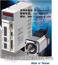 400W伺服电机 KSMA04LI4